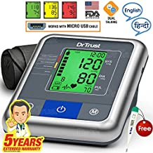 "Dr Trust (USA) Automatic Talking Digital BP Checking Machine ""A-One Max"" Blood Pressure testing Monitor ( USB PORT )"