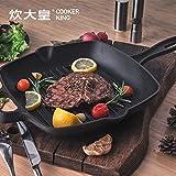 HOOM-Pan, pan, nonstick, nonstick pan,Black