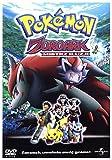 Pokemon Zoroark Master of Illusion [DVD] [Region 2] (IMPORT) (Keine deutsche Version)