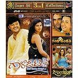 Gaalipata/Ganda Hendthi/Jolly days