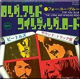 Beatles Long & Winding Road (Japanese cover) Metal-Magnet