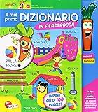 eBook Gratis da Scaricare Il mio primo dizionario in filastrocca Libro maxi carotina penna parlante Ediz a colori Con gadget (PDF,EPUB,MOBI) Online Italiano