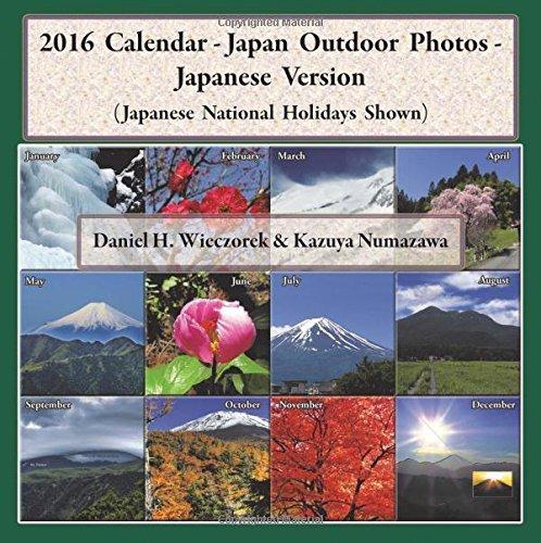 2016 Calendar - Japan Outdoor Photos - Japanese Version by Daniel H. Wieczorek (2015-09-10)