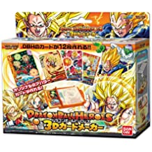 Dragon Ball Heroes - 3D Card Maker