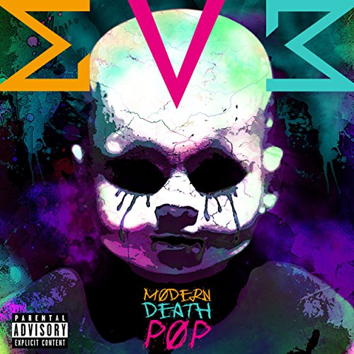 The King Is Dead [Explicit]