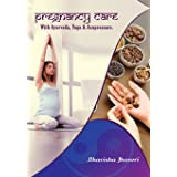 Pregnancy Care: With Ayurveda, Yoga and Acupressure