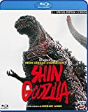 shin godzilla (se) (2 blu-ray) BluRay Italian Import