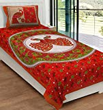 #2: RajasthaniKart Classic 144 TC Cotton Single Bedsheet with Pillow Cover - Abstract, Red