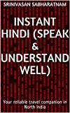 Instant Hindi (Speak & Understand well) : Your reliable travel companion in North India