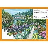 Active Minds Monet\'s Garden 63 Piece Jigsaw Puzzle: Specialist Alzheimer's / Dementia Activities and Games
