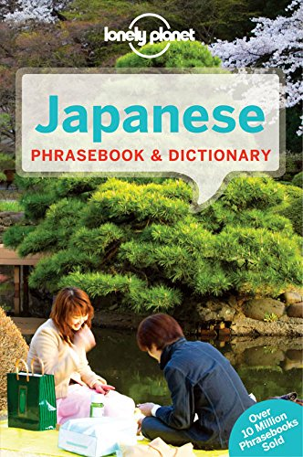 Lonely Planet Japanese Phrasebook & Dictionary (Lonely Planet Phrasebook and Dictionary) Test