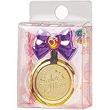 Bandai Sailor Moon- Sailor Moon Idea Regalo, Cartoleria, Scuola, Ufficio, Multicolore, S3617351