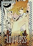Loveless Vol.9