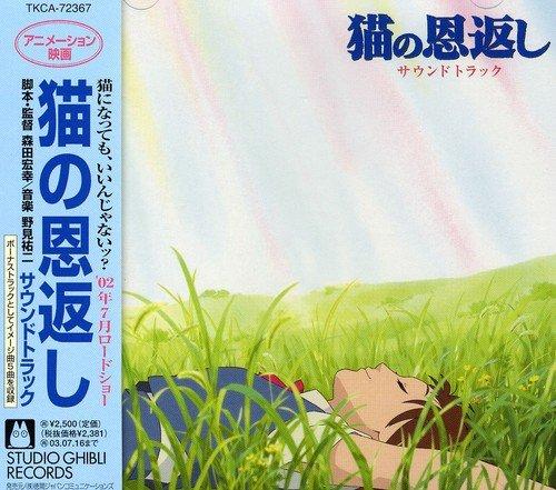 neko-no-ongaeshi-soundtrack