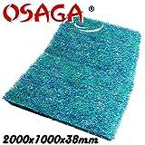 Filtermatte Japanmatte 2000x1000X38mm & einer Oberfläche von 300m2/m3 Filtermaterial für Teichfilter Schwerkraftfilter und Rieselfilter