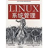 Linux system management (Chinese version)(Chinese Edition)