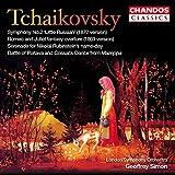 "Symphonie n°2 ""Little Russian"". Romeo and Juliet fantasy overture.... Serenade for Nicolai Rubinstein's name-day. Battle of Poltava and Cossack Dance from Mazeppa / Piotr Ilyitch Tchaikovski   Tchaïkovski, Piotr Ilitch (1840-1893). Compositeur"