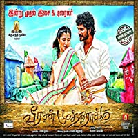 Veeran Muthu Raku (Original Motion Picture Soundtrack)