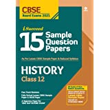 CBSE New Pattern 15 Sample Paper History Class 12 for 2021 Exam with reduced Syllabus