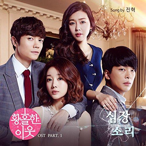 HwangHolHan IUt (Original Television Soundtrack), Pt. 1 par  JinHyeok (Téléchargement MP3)