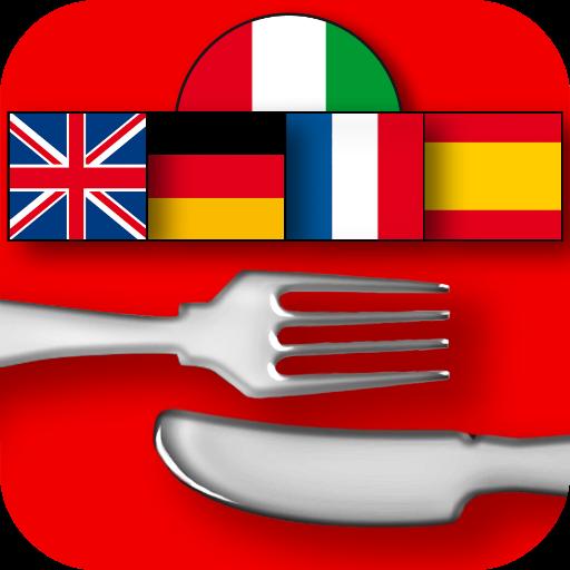 Dizionario Gastronomico Hoepli in 5 lingue