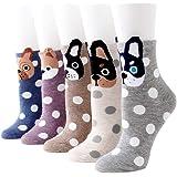 Yuccer Calcetines de Animales, 5 Pares Divertidos Calcetines de Algodón Linda Piso Calcetines de dibujos Crew Socks para Bebé