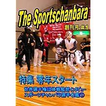 The sportschanbara (Japanese Edition)