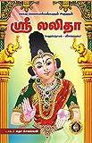 Sri Lalita (Sahasranamam With Meaning)
