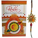 Siddhi Gifts - Rakhi Gifts | Gift For Rakhi | Rakhi For Brother | Rakshabandhan Gift For Brother | Rakhi Gifts | Gift For Rakhi Handmade Rakhi