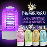 Electric Mosquito Bug pest Fly flying insect Zapper Lantern Killer Home Indoors