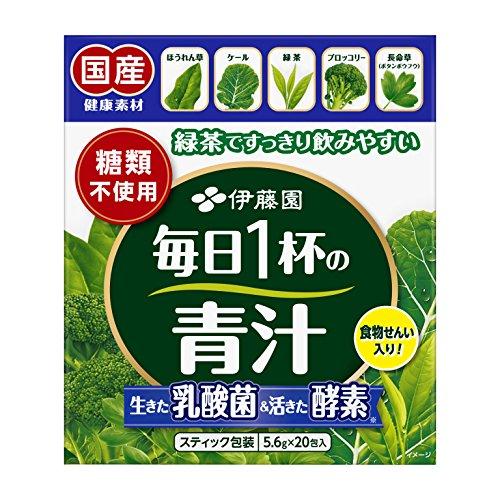 伊藤園 毎日1杯の青汁 (粉末タイプ)  (無糖) 5.6g×20包