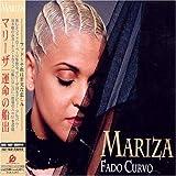 Fado Curvo +2 [Japan]