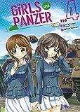 Girls und Panzer (O.C.): Girls und Panzer num. 04 (de 4)