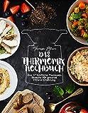 Kochbuch Thermomix: Über 57 köstliche Thermomix Rezepte für die gesunde Fitness Ernährung in der schnellen Küche (Thermomix M5 Rezepte , Kochen mit dem ... Kochbuch Thermomix M5 1) (German Edition)