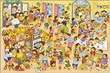 Poster 30 x 20 cm: Ein Tag im Kindergarten von Marion Krätschmer - Hochwertiger Kunstdruck, Neues Kunstposter