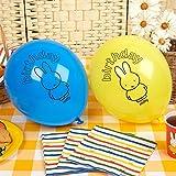 Neviti 678641 Miffy Balloon