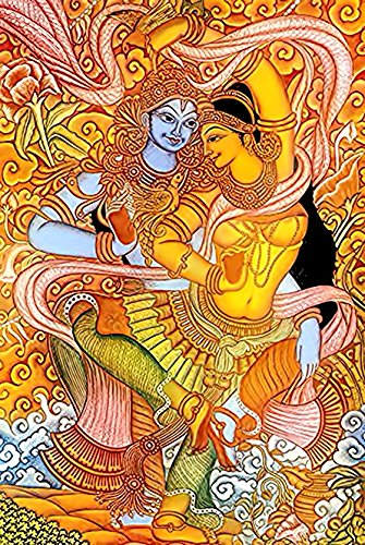 Canvas Painting - Radha Krishna - Raasleela - Kerala Mural Art For Home , Living Room & Office Decor (8 inch x 14 inch) / Wooden / Large / Modern Art / Abstract Art / Bright / Colorful / Textured Painting for Home / Bedroom / Drawing Room / Dining / Hall / Office / Cabin / Lobby / Decoration / Wall Hanging / Easy Installation / Positioning / Canvas Painting By Printelligent  available at amazon for Rs.299