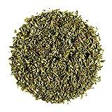 Erba cipollina pianta biologica essiccata - Deliziosa pianta aromatica da cucina - Condimento liofilizzato di qualità gastronomica 100g
