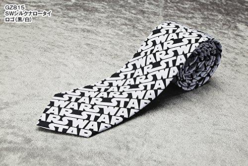 STAR WARS SW Seide schmale Krawatte Logo (schwarz / (Star Wars Krawatten)