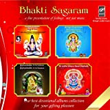 Devotional Bhakti Sagaram Gift Pack