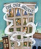 [(Chik Chak Shabbat)] [By (author) Mara Rockliff ] published on (September, 2014)