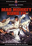 Mad Monkey Kung Fu [DVD] [2011] [Region 1] [US Import] [NTSC]