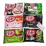 Nestle Japan Kit Kat Friandises Comparaison 4 sacs Assortiment varié de 4 sacs au hasard Chocolat japonais