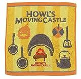 Studio Ghibli howl' S Moving Castle Wash asciugamano Calcifer e cucina
