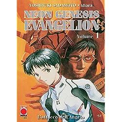 Neon Genesis Evangelion 1 – seconda ristampa