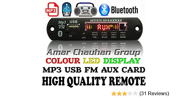 Vaani Bluetooth FM USB AUX Card MP3 Stereo Audio Player Decoder Module Kit  with Remote