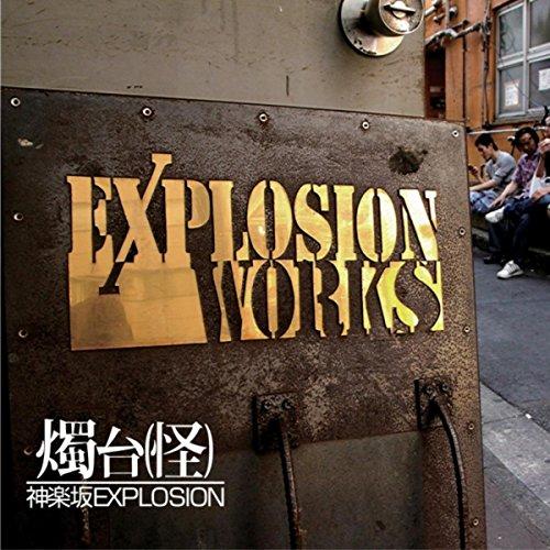 ??? Explosion