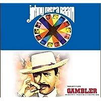 Johny MERA NAAM/ Gambler