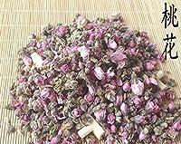 Fashlady Dried Peach Flowers Buds Herbal Tea