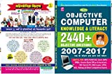#5: Kiran Objective Computer Knowledge & Literacy 2440+ Objective Questions 2007-2017 Solved Papers (Hindi) - KP 1971